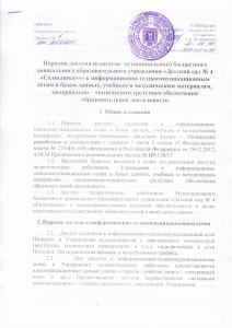 titul_list
