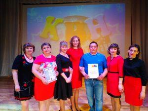 Команда ДС Участие в КВН Краснотуранск